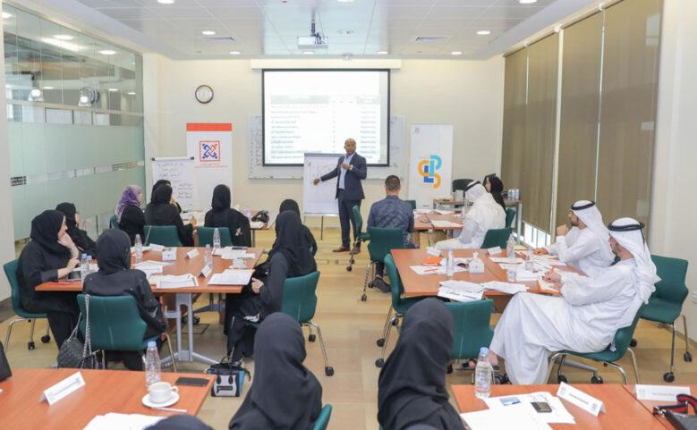 Sharjah Leadership Program