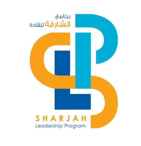 Graduation Ceremonies of the cohorts of the Sharjah Leadership Program