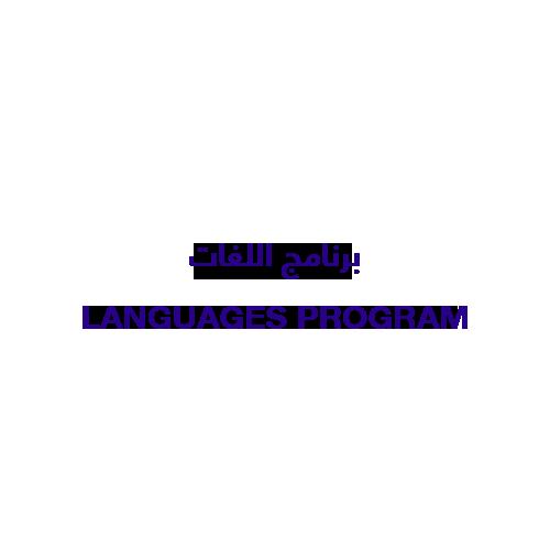 Languages Program
